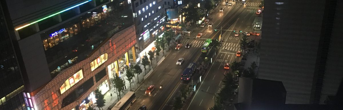 My First Time in Seoul